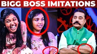 Video FUN: BIGG BOSS Title Winner Riythvika Imitates Kamal Haasan & BB2 Housemates | RS 46 MP3, 3GP, MP4, WEBM, AVI, FLV Oktober 2018