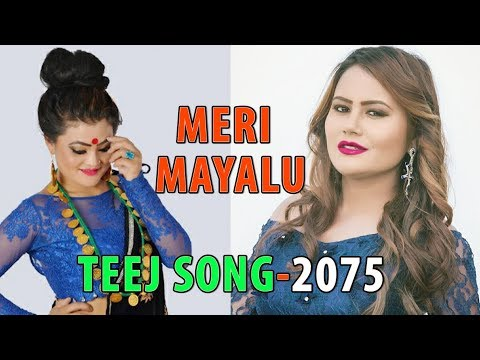 (New Nepali Teej Song 2075/2018   Meri Mayalu   Yagya Sapkota   Laxmi Gaire - Duration: 7 minutes, 12 seconds.)