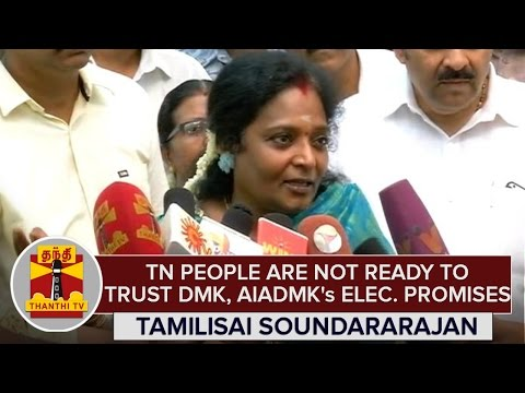 TN-People-are-not-Ready-to-Trust-DMK-and-AIADMKs-Election-Promises--Tamilisai-Soundararajan