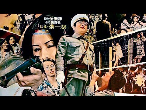 Great Escape From Women's Prison (1976) - UNCUT