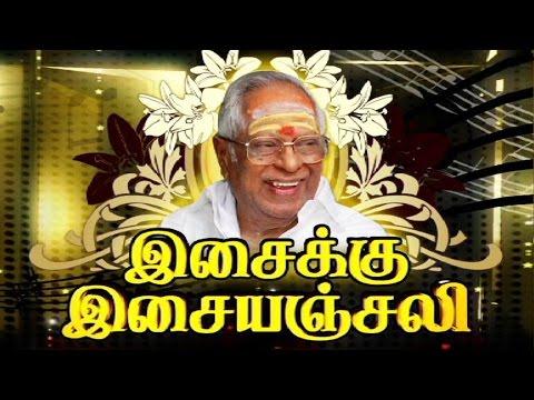 Illsaiku-Isaianjali--Musical-Legend-M-S-Vishwanathan--Special-Concert-Independence-Day-Special