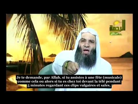 anachid-Cheikh Mohamed hassan - La Chanson - Hallal ou Har