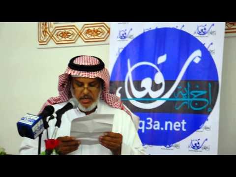 حفل خلف المزعل لقبيلة عتيبة - الجزء السابع