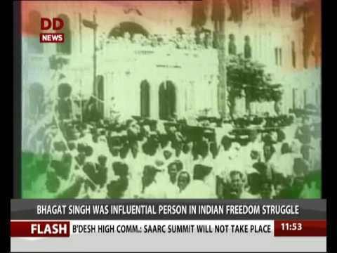 Bhaga Singh was Influential Person in Indian Freedom Struggle