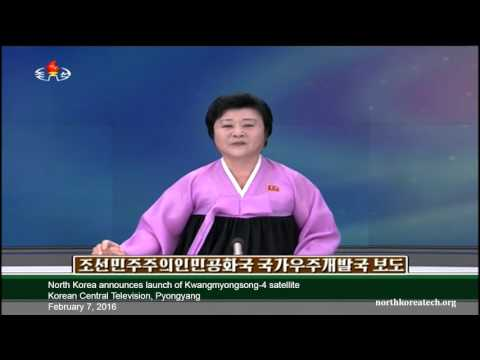 KCTV announcement of Kwangmyongsong-4 launch