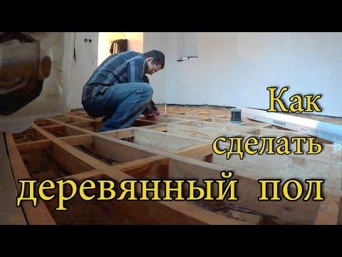 Как заработать на деревянных домах