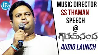 Watch Director Sampath Nandi Speech at Goutham Nanda Movie Audio Launch.#GouthamNanda movie ft. Gopichand, Hansika and Catherine Tresa. Directed by Sampath Nandi and Music by SS Thaman. Produced by J Bhagavan and J Pulla Rao on Sri Balaji Cine Media banner.#GouthamNandaClick Here To Watch:Baahubali Prabhas Center Of Attraction At Karan Johar's Party : https://youtu.be/NgY51ufvpRMLondon Babulu Trailer Launch : https://youtu.be/Dm-NFlPUV00London Babulu Teaser : https://youtu.be/pr7xCVSmfGIAllu Arjun's New Film Naa Peru Surya Naa Illu India : https://youtu.be/lwgiCXnRrugFor More Videos:►Subscribe to https://www.youtube.com/iDreamFilmNagar►Like us on  https://www.facebook.com/iDreamFilmnagarDownload iDreamMedia app and enjoy all of these videos through your mobiles/tablets:►iPhone: http://tinyurl.com/lvu3wyx►iPad: http://tinyurl.com/ls4tee8►Android:  http://tinyurl.com/m78hwyv