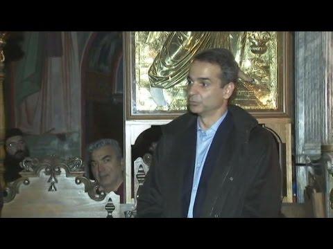 Αισιόδοξος πως η χώρα θα βγει τελικά από την κρίση, ο Κυρ. Μητσοτάκης