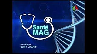 Santé Mag: L'infractus de myocarde: causes et traitement- Canal Algérie