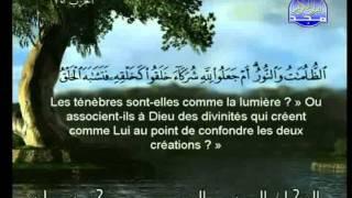 المصحف الكامل  13 الشريم والسديس مع الترجمة بالفرنسية