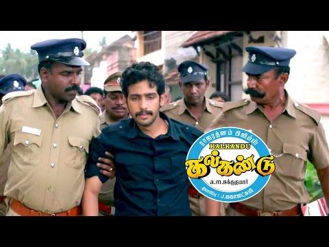 Tamil Movie Vanthale Maharasi Year 1973 Tamilocom