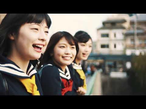, title : 'まねきケチャ『いつかどこかで』アニメ「おこしやす、ちとせちゃん」エンディング主題歌'