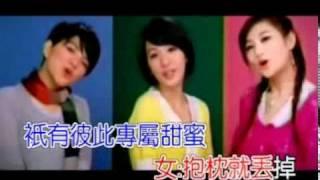 Nhạc Đài Loan.DAT