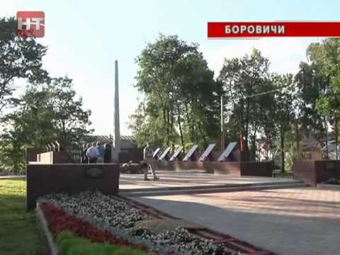Хорошим примером для всех назвал Сергей Митин работу по созданию аллеи Героев в Боровичах