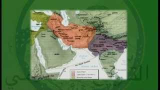 Islamic Civilization-Part17-Caliph Uthman