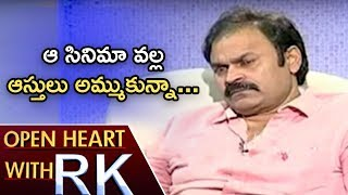Video Actor Nagababu Talks About Orange Movie Losses And Financial Problems | Open Heart With RK | ABN MP3, 3GP, MP4, WEBM, AVI, FLV Juli 2019