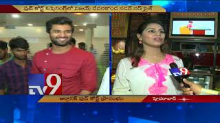 Upsana Ram Charan,Vijay Devarakonda launches Organic Food Court in Apollo Hospitals - TV9