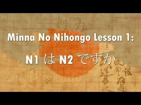 Minna No Nihongo Lesson 1 Grammar: N1 wa N2 desu ka