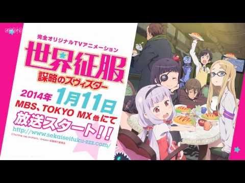 Sekai Seifuku: Bouryaku no Zvezda, le Teaser de l'Anime