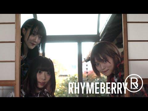 , title : '【MV】RHYMEBERRY - GA-MAN'