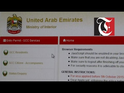 New rules implemented for entry into United Arab Emirates