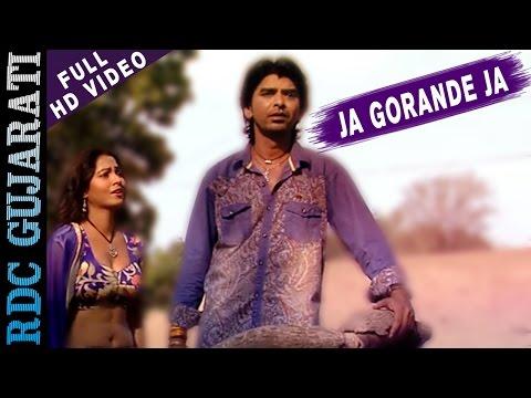Video Ja Gorande Ja   Full VIDEO Song   Rajdeep Barot, Rina Soni   Kem Re Bhulay Sajan Tari Preet download in MP3, 3GP, MP4, WEBM, AVI, FLV January 2017