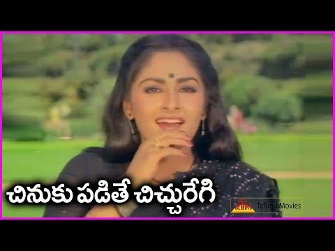 Video Krishnam Raju And Jayaprada Super Hit Video Song - Ragile Jwala Movie Song download in MP3, 3GP, MP4, WEBM, AVI, FLV January 2017