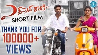 Video Express Rani - నిజ జీవితంలో జరిగిన సంఘటన ఆధారంగా | Latest 2017 Telugu Short Films | By Pradeep Katta MP3, 3GP, MP4, WEBM, AVI, FLV April 2018