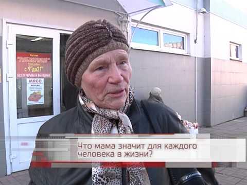 Просто мнение - День матери - 23.11.2012