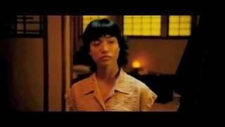 Nonton Emily Kaiho In Bunraku Film Subtitle Indonesia Streaming Movie Download
