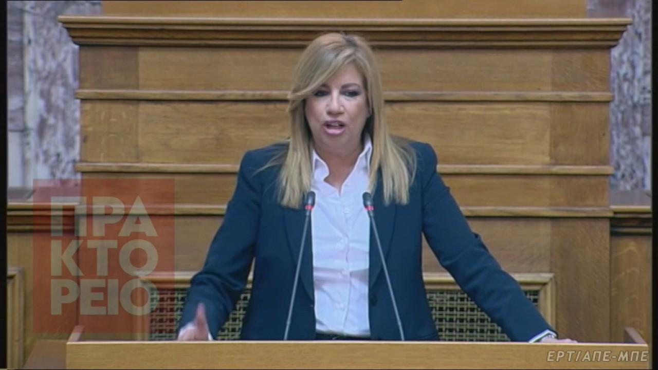 Έκτακτο συνέδριο του ΠΑΣΟΚ ανακοίνωσε η Φ. Γεννηματά