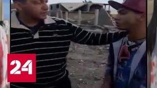 """В Египте поймали фотографов, снимавших """"детей из Алеппо в крови"""""""