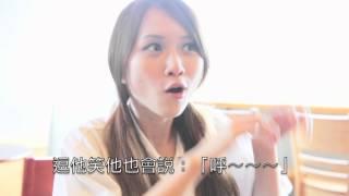 鄭卉晏╳史旺基「制服地圖正妹說笑話Vol.1」
