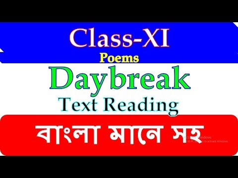 Daybreak by Henry Wordsworth Longfellow text reading with Bengali meaning