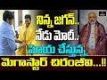 Megastar Chiranjeevi Meets AP CM YS Jagan & PM Modi Over Sye Raa Narasimha Reddy Movie