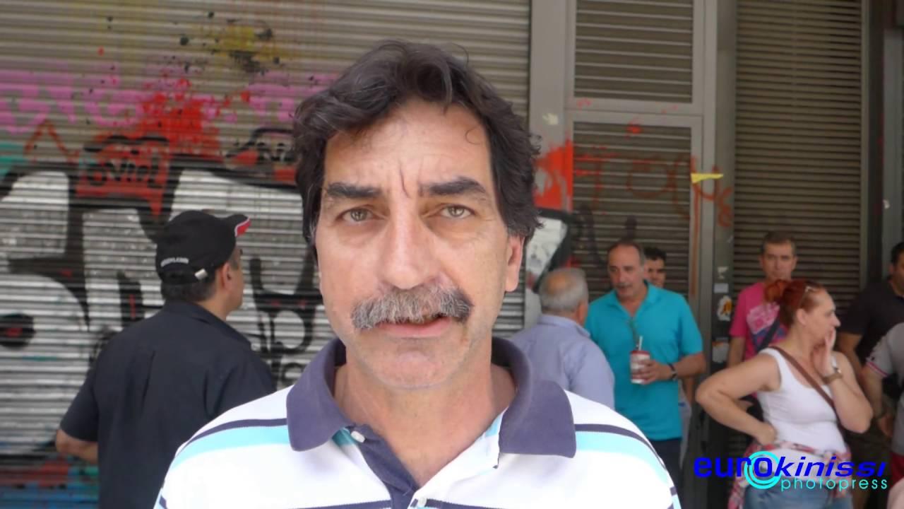 Διαμαρτυρία εργαζομένων του «Αthens Ledra»