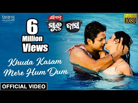 Video Khuda Kasam Mere Humdum - Sriman Surdas | Official Video | Swayam, Antara, Babushan download in MP3, 3GP, MP4, WEBM, AVI, FLV January 2017
