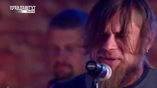 Концерт білоруського гурт «Stary Olsa»