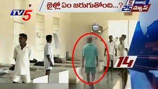 5 Minutes 25 News   6th March 2017   Telugu News   TV5 News