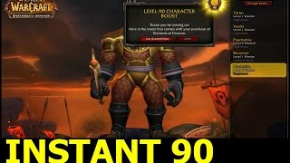 [World of Warcraft] WoW Warlords of Draenor Instant Level 90 Character Boost