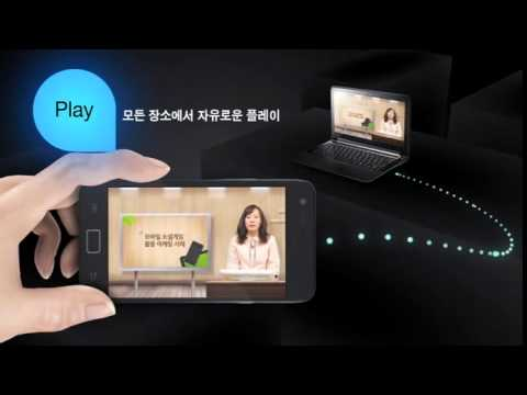 Video of MobiLearn