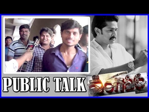 Vangaveeti Movie Review/Public Talk | Fans Reaction | Public Response | Ram Gopal Varma