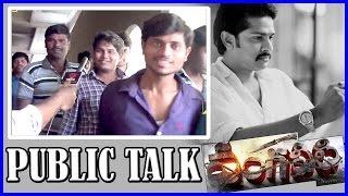 Vangaveeti  Review - Public Talk#Vangaveeti Movie Starring : Sandeep Kumar, Vamsi Nakkanti, Vamsi Chaganti, Naina Ganguly, Kautilya, ShritejDirector               :  Ram Gopal VarmaProduced by     :  Dasari Kiran kumarWritten by         :  Chaithanya Prasad, Radha KrishnaScreenplay by   :  Ram Gopal VarmaStory by          :  Ram Gopal VarmaMusic by           : Ravi ShankarBased on  Vijaywada Gang WarfarSubscribe For More Latest Movie Trailers: http://goo.gl/9vtXj4Subscribe For More Telugu Poems : https://goo.gl/MIA0A0Subscribe For More Telugu Movies: http://goo.gl/V65dIkSubscribe For More Telugu Video Songs: https://goo.gl/69Sf19Subscribe For More Tamil Movies: http://goo.gl/JpllP2Like us on Facebook: https://www.facebook.com/rosetelugumovie1Like us on Facebook: https://www.facebook.com/rosetelugumovieమరిన్ని సరికొత్త తెలుగు సినిమా ట్రైలర్ ల కొరకు : http://goo.gl/9vtXj4మరిన్ని తెలుగు పద్యాల కొరకు : https://goo.gl/MIA0A0మరిన్ని తెలుగు సినిమాల కొరకు : http://goo.gl/V65dIkమరిన్ని తెలుగు సినిమా పాటల కొరకు : https://goo.gl/69Sf19మరిన్ని తమిళ్ సినిమాల కొరకు : http://goo.gl/JpllP2పేస్ బుక్ లో లైక్ చేయండి : https://www.facebook.com/rosetelugumovie