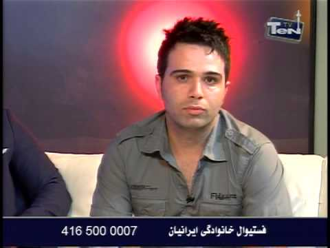 Persian Family Day TV Program 7 - Part 4