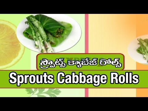 Sprouts Cabbage Rolls Recipe (Vegan Special) – Yummy Healthy Kitchen | ExpressTV