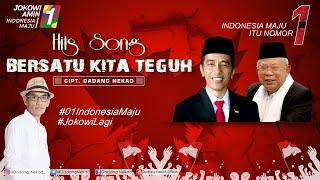 Video #single Jokowi Amin Bersatu Kita Teguh Dadang Nekad #01IndonesiaMaju #JokowiLagi #Hiburan MP3, 3GP, MP4, WEBM, AVI, FLV Januari 2019