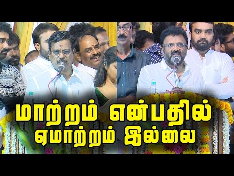 Kalaipuli S. Thanu And P. Siva Say ..
