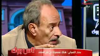 شرايط سرقة اثارنا متسجل عليها فيلم الباشا تلميذ