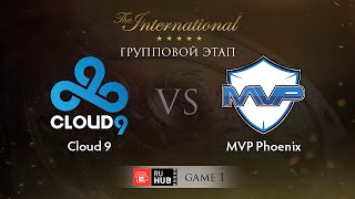 MVP Phoenix vs Cloud9, game 1
