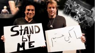 دانلود موزیک ویدیو Stand by Me (Andy feat. Jon Bon Jovi and Richie Sambora) اندی